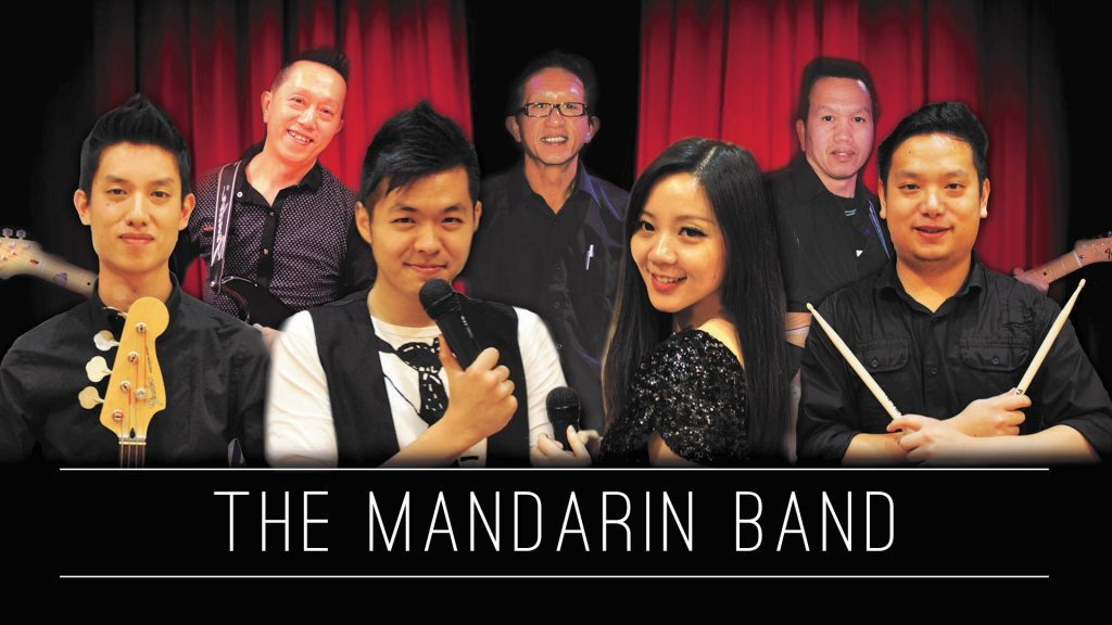 The Mandarin Band